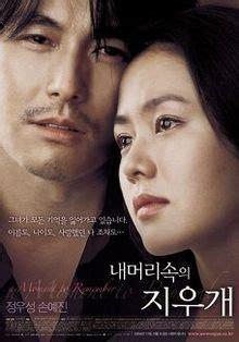 film sedih paling 10 film terbaik korea dengan kisah paling sedih kembang pete