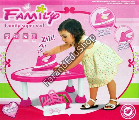 Mainan Mini Family Set Blender perabotan family setrika set farand family store