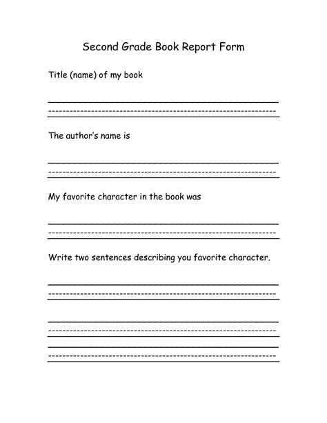 second grade book report template 8 best images of 2nd grade book report printables 2nd