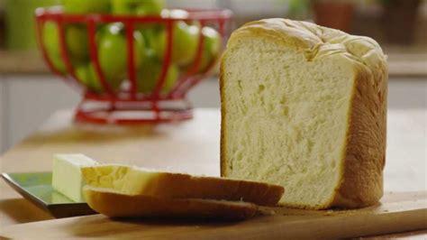 Amish Bread Machine Recipe How To Make Sandwich Bread Youtube