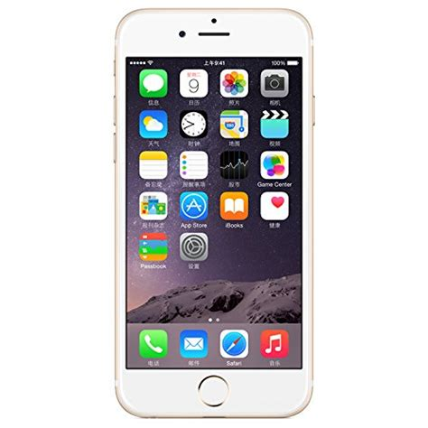 Best Seller Iphone 6 32 Gb Gold Garansi Resmi most popular iphone 6 plus unlocked gold 32 gb on to buy review 2017 product