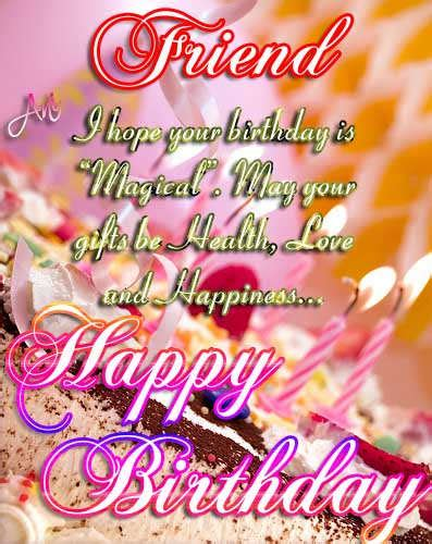 And Birthday Quotes Happy Birthday Wishes 2016 Cards Happy Birthday Sms