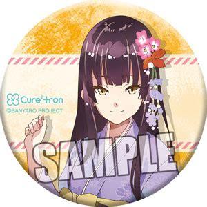 Band Yarouze Can Badge Asahi amiami character hobby shop band yarouze can badge yukiho released