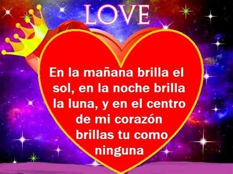 imagenes de amor para enamorar a una mujer para facebook imagenes de poemas de amor para enamorar a una hermosa