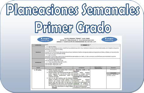 planeaciones para primaria primer grado 2014 2015 planeaciones lainitas gratis 2015 2016 para preescolar