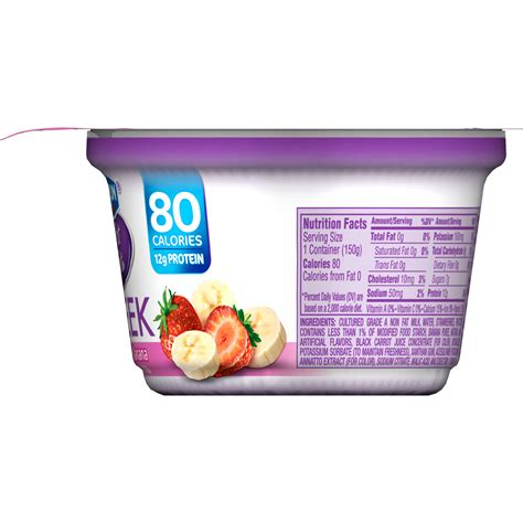dannon light and fit greek yogurt nutrition label dannon light and fit greek strawberry banana yogurt