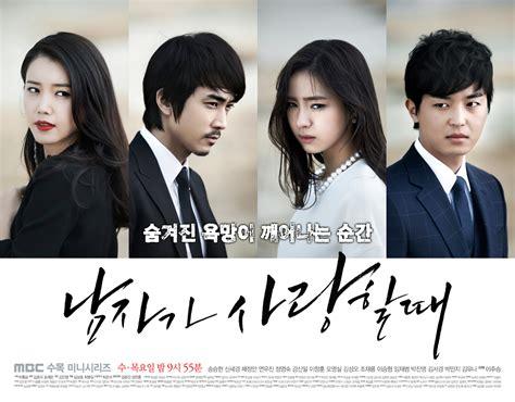 film drama korea when a man falls in love 187 when a man falls in love 187 korean drama
