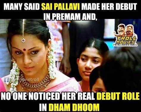 funny movies with hot actors tamil cinema meme gethu cinema