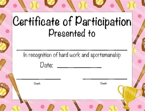softball certificate of achievement by
