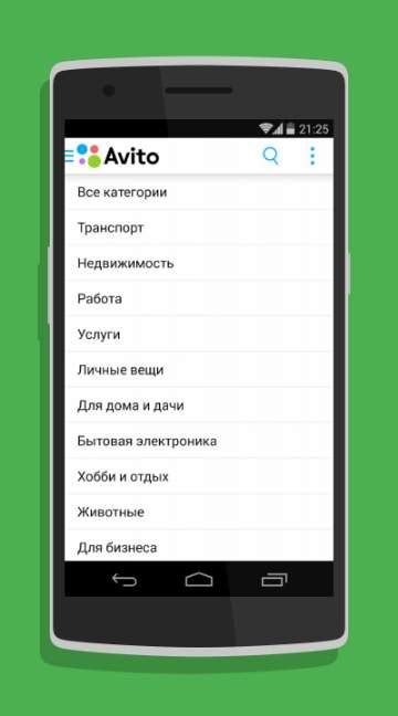 layout android app free download androidfry avito android app free download androidfry