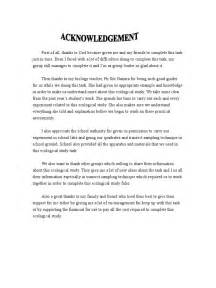 Acknowledgement Letter Sample For Project Report Acknowledgement Soil
