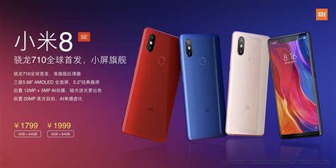 Xiaomi Mi A xiaomi mi 8 launch event what has the company got for us