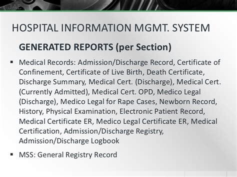 section 5 hospital discharge rlink s hospital operation information management system