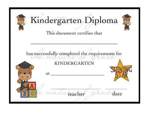 kindergarten graduation certificate template the nature of grace homeschool theme of the week