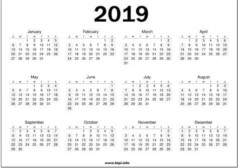 カレンダー 2020 無料 年間