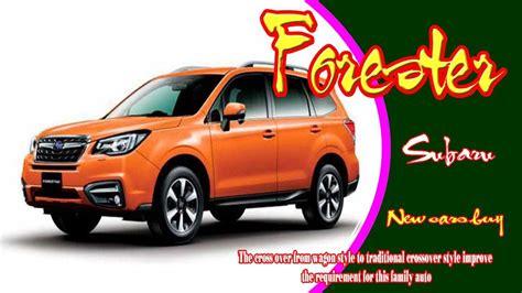 Subaru Forester Xt 2020 by 2020 Subaru Forester 2020 Subaru Forester Xt 2020