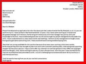 Strong Cover Letters by How To Get A Covering Letter Exles For Assistant Manager