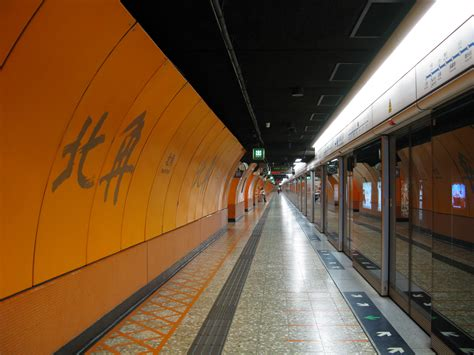 building layout pointe north station 北角駅 wikiwand