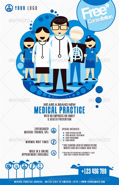 Medical Flyer Templeate Free Download 187 Elmesky Com Health Flyer Template