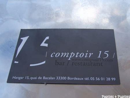 Le Comptoir 15 by Le Comptoir 15 Bordeaux