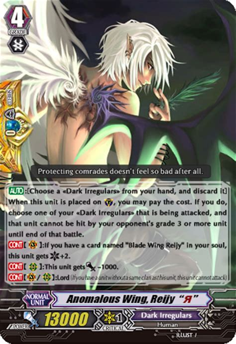 cardfight vanguard card template front and back cardfight vanguard custom cards cardfight vanguard