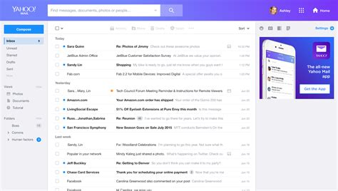 yahoo  mail  makeover  introduces yahoo mail pro