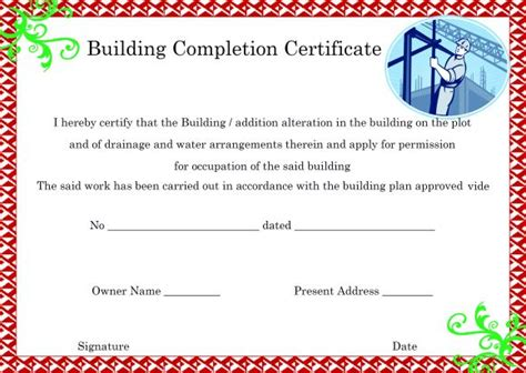 construction certificate of completion template 16 construction certificate of completion templates