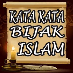 Khutbah Jumat Penyejuk Hati kata kata bijak islam mutiarapublic