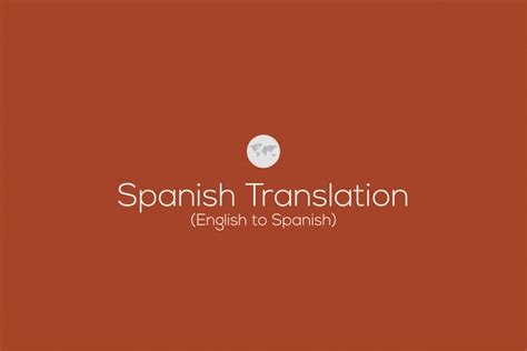 comfort spanish translation spanish translation