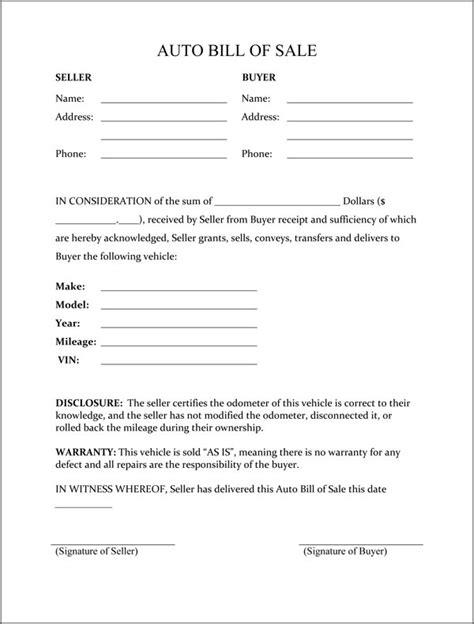 free massachusetts recreational vehicle bill of sale form