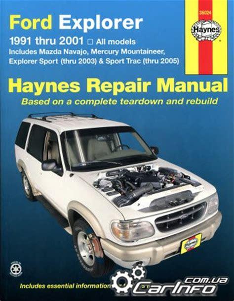 service manuals schematics 1991 mazda navajo instrument cluster haynes 187 автолитература руководства по ремонту и эксплуатации автомобилей