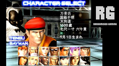 Connect Character Alive 2 dead or alive 2 limited edition sega dreamcast gameplay bayman tengu tag battle hd 1080p