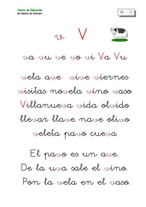 componi parole con queste lettere asunblogs de infantil letra v