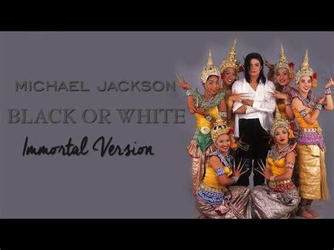 michael jackson jam mp3 michael jackson jam immortal version music mp3 video