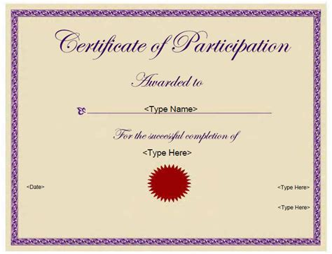 free certificates template education certificates certificate of participation