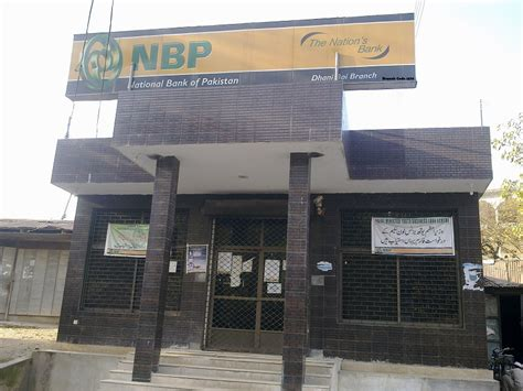 loan from national bank of pakistan national bank of pakistan invites applications for