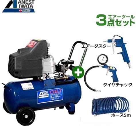 minatodenk rakuten global market colt colt anest rice cbell air compressor hx4004 s air