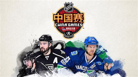haircut games chinese nhl announces la kings tickets to 2017 china games go on