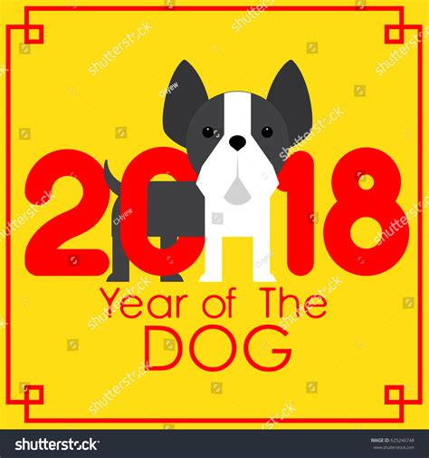 new year of the images 2018 happy new year greeting card stock vector 625246748