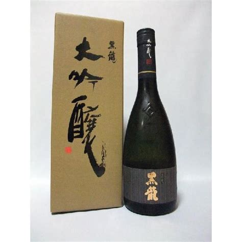 nihonshu japanese sake books 103 best images about la via sake sake do italy on