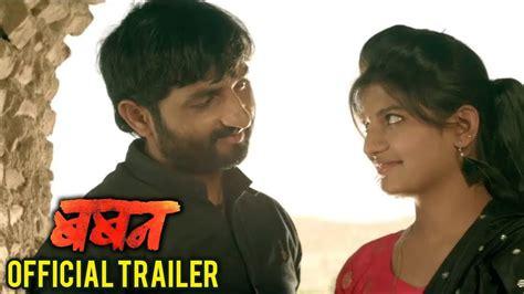 download lagu film mahabarata officiall song download lagu latest marathi full movie hd 720p 2018 mp3