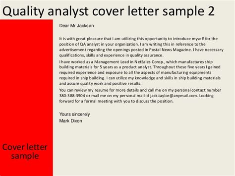 Lead Analyst Cover Letter by Quality Analyst Cover Letter