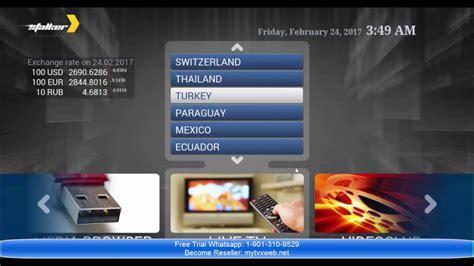 best iptv server best iptv server for mag250 and mag254