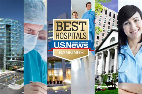 best health news the 2016 17 best hospitals honor roll hospitals us news