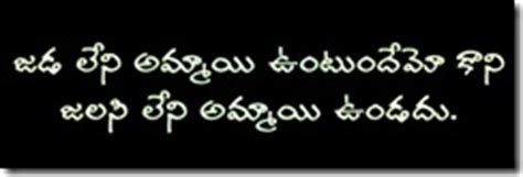 comedy images with quotes in telugu telugu and english funny quotes telugu funny quotes