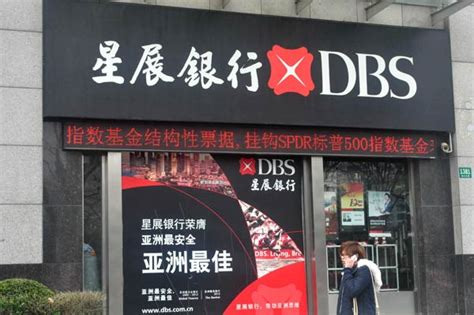 dbs bank usa dbs looks westward for growthbusiness china daily asia