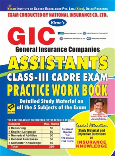 general reference books quiz reference books for nicl generalist post