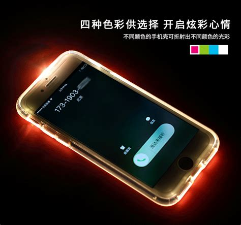 rock apple iphone   led light tube case  flash