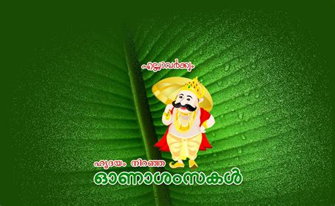 Kerala home design and floor plans happy onam to one and all