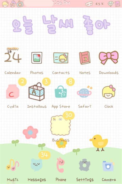 Themes Iphone Tumblr | iphone themes on tumblr